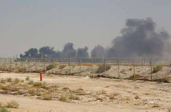 Saudi Arabia Promised to Restore Oil Reserves Following Drone Attack - Iraqi Oil Ministry