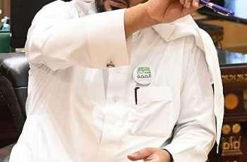 محافظ الدرب يرأس اجتماع اللجنة المشرفة على احتفالات المحافظة باليوم الوطني