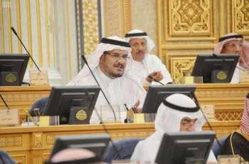 مجلس الشورى يعقد جلسته العادية الخامسة والخمسين من أعمال السنة الثالثة للدورة السابعة.
