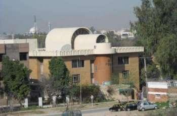 Hefty amount Rs 2.39 billion disbursed on political affiliations by Pakistan Baitul Maal