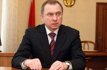 Minsk Ready to Deepen Relations With US - Belarusian Foreign Minister