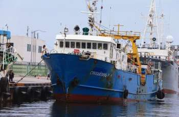 N.Korean Charge D'Affaires Spends Over Hour in Russian Foreign Ministry Over Fishing Boats