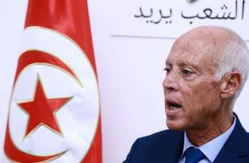 Two Candidates Head to 2nd Round of Tunisia's Presidential Election - Commission