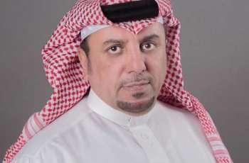 الركبان مشرفاً عامًا على الإدارة العامة للإعلام والاتصال بجامعة الإمام