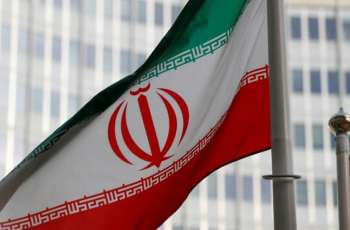 Iran to Respond to Any Unfriendly Actions - Tehran in Note to Washington
