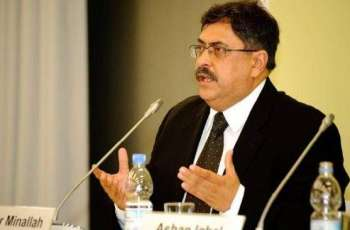 Taxpayers should not be harassed: Chief Justice of Islamabad High Court (IHC) Athar Minallah