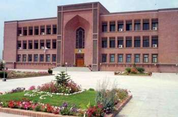 Conference on child rights held at International Islamic University Islamabad
