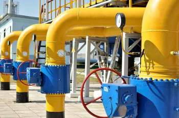 Separation of Ukraine Gas Transportation System From Naftogaz to be Completed by Year-end