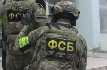 IS Supporter Preparing Terrorist Attack in Dagestan Detained - Antiterrorism Committee