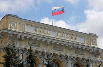 Russian Banks' Profit in Jan-Aug Grew 56 Percent to $24.9Bln - Central Bank