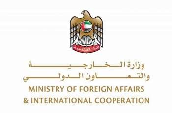 الإمارات تدين الهجومين الإرهابيين في أفغانستان