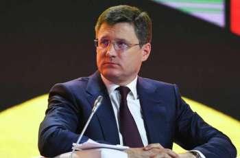Russia, Ukraine, EU Agree to Meet for Gas Talks in Month - Novak