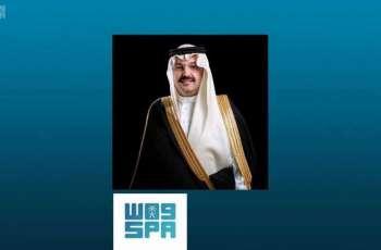 أمير عسير يشكر القيادة على الموافقة الكريمة لإقامة المؤتمر الدولي الأول للبيئات الجبلية