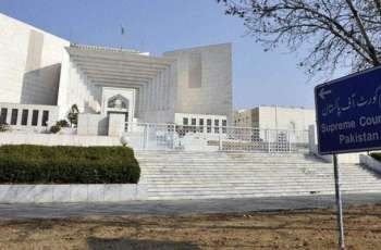 Supreme Court approves contempt of court plea for hearing upon matter of transferring powers to provinces