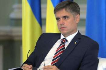 Ukraine Does Not Abandon Plans to Join NATO - Foreign Minister