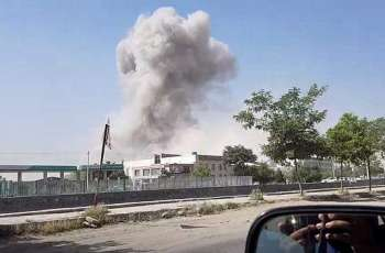 Death Toll in Car Bomb Blast in Afghanistan's South Rises to 39 - Source