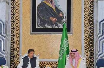 دولة رئيس وزراء جمهورية باكستان الإسلامية يغادر جدة