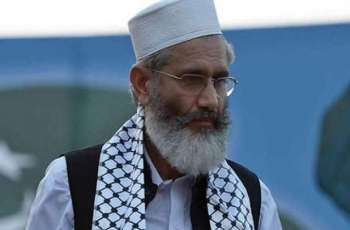 Trump would not mediate Kashmir issue : Siraj-ul-Haq
