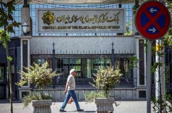 US Sanctions Iran's National Bank, Development Fund - Treasury