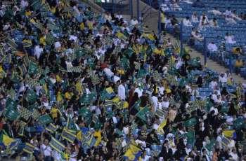 كأس الأمير محمد بن سلمان للمحترفين لكرة القدم : الحزم يتغلب على النصر