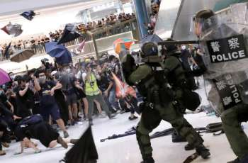 Hong Kong Police Use Pepper Spray, Sponge Grenades to Disperse Protesters - Reports