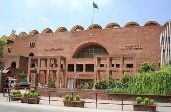 Zulfiqar, Jalat, Shoaib shine on second day of three-day Quaid-e Azam Trophy round two matches