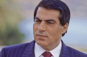 Ousted Tunisian President Ben Ali Buried in Saudi Arabia - Reports