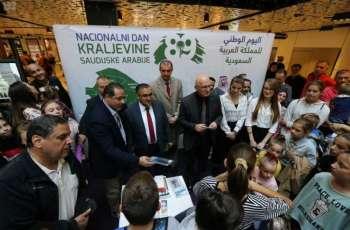 مركز خادم الحرمين الشريفين الثقافي بسراييفو يقيم معرضاً ثقافياً تزامناً مع اليوم الوطني
