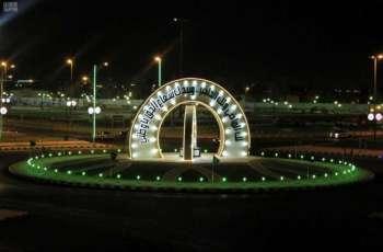 محافظة طريف تتزين باللون الأخضر والأعلام احتفاءً باليوم الوطني الـ