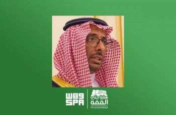 وزير الصناعة والثروة المعدنية يهنئ القيادة والشعب السعودي بمناسبة اليوم الوطني الــ89