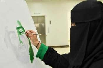 المركز الثقافي بالمدينة المنورة يحتفي باليوم الوطني الـ 89 للمملكة