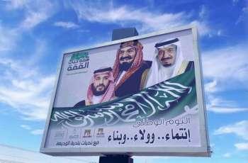 محافظة شرورة تتزين باللون الأخضر والأعلام احتفاءً باليوم الوطني الـ89