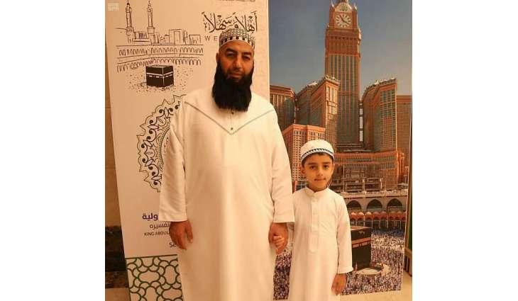 الشبل محمد المشارك في مسابقة الملك عبدالعزيز الدولية لحفظ