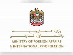UAE condemns Netanyahu's Jordan Valley annexation plan