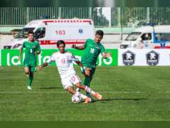 UAE beat Iraq in 2020 AFC U16 Championship qualifiers