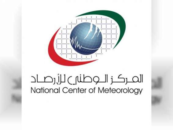 NCM to highlight key contribution to UAE energy sector at World Energy Congress