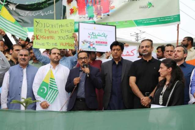 "PITB, ITU Celebrate Defence Day and March for ""Free Kashmir"""