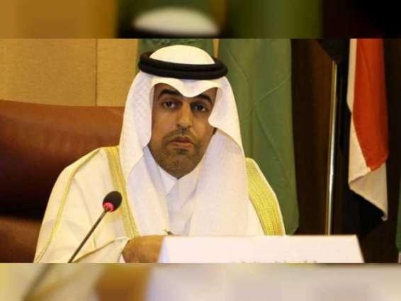 البرلمان العربي يُدين تصريحات نتنياهو بشان ضم أراضِ من الضفة الغربية المحتلة