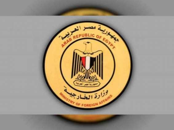 مصر تدين استهداف معملين تابعين لشركة أرامكو بالسعودية