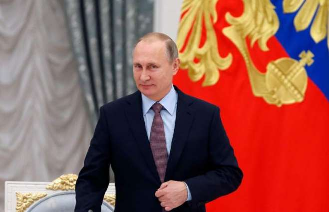 Next Astana-Format Consultations on Syria to Be Held in Kazakh Capital in October - Putin