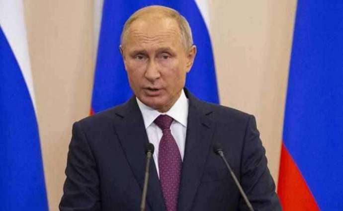 Extremists May Try to Disrupt Work of Syrian Constitutional Committee - Putin