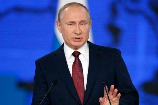 Syrian Constitutional Committee's Activity Not to Be Limited, Should Be Voluntary - Putin