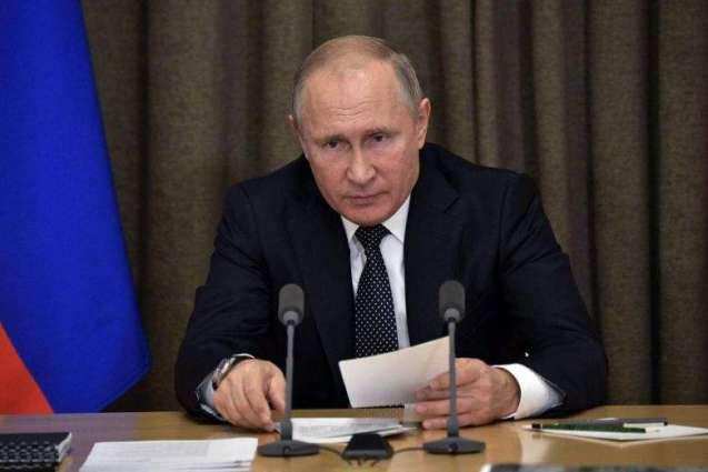 Russia, Turkey Have Talks on Development of New Weapons - Putin