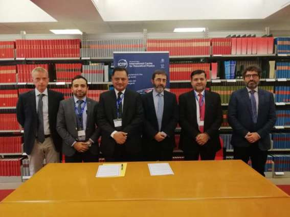 COMSATS University And The Abdus Salam International Centre For Theoretical Physics (ICTP), Italy Signed Agreement