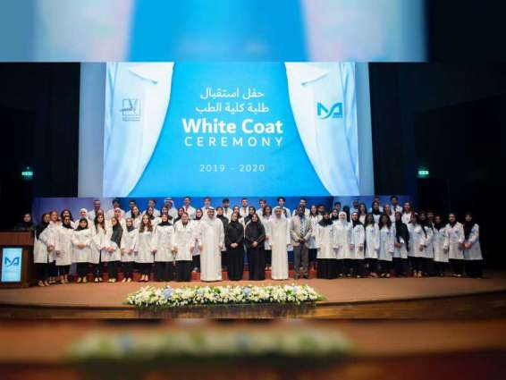 Mohammed Bin Rashid University of Medicine holds 4th White Coat Ceremony