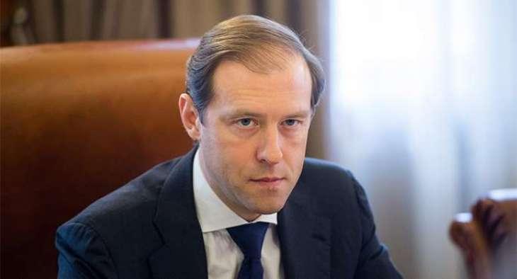 Russia-Bulgaria Spy Row Not to Affect Bilateral Ties - Manturov