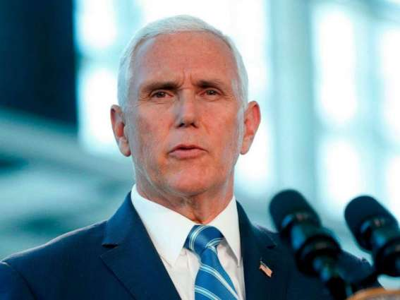 Pence Says US Military 'Ready' to Respond After Attack on Saudi Oil Facilities
