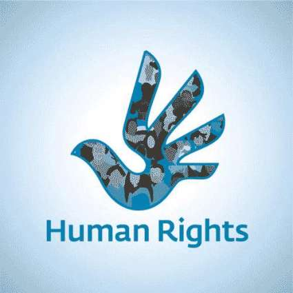 HRCP voices deep concern about govt's special media tribunals