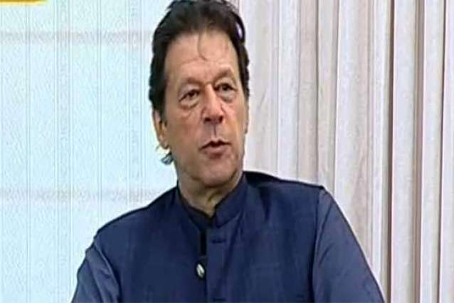 PM Khan performs groundbreaking of Prefabricating Housing Project