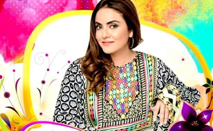 Nadia Khan is Back on Ptv Home with Morning Show